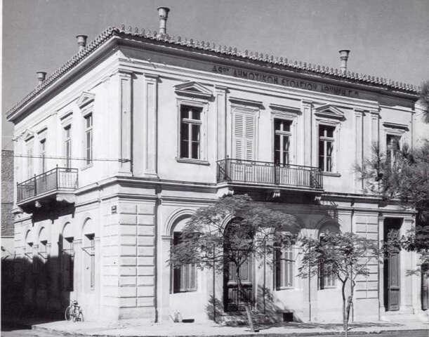 Νεοκλασικό κτήριο